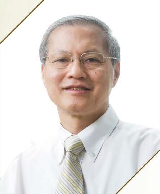 Koh Tian Hai